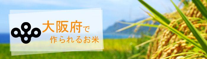 大阪府の特徴