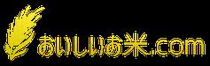おいしいお米.com
